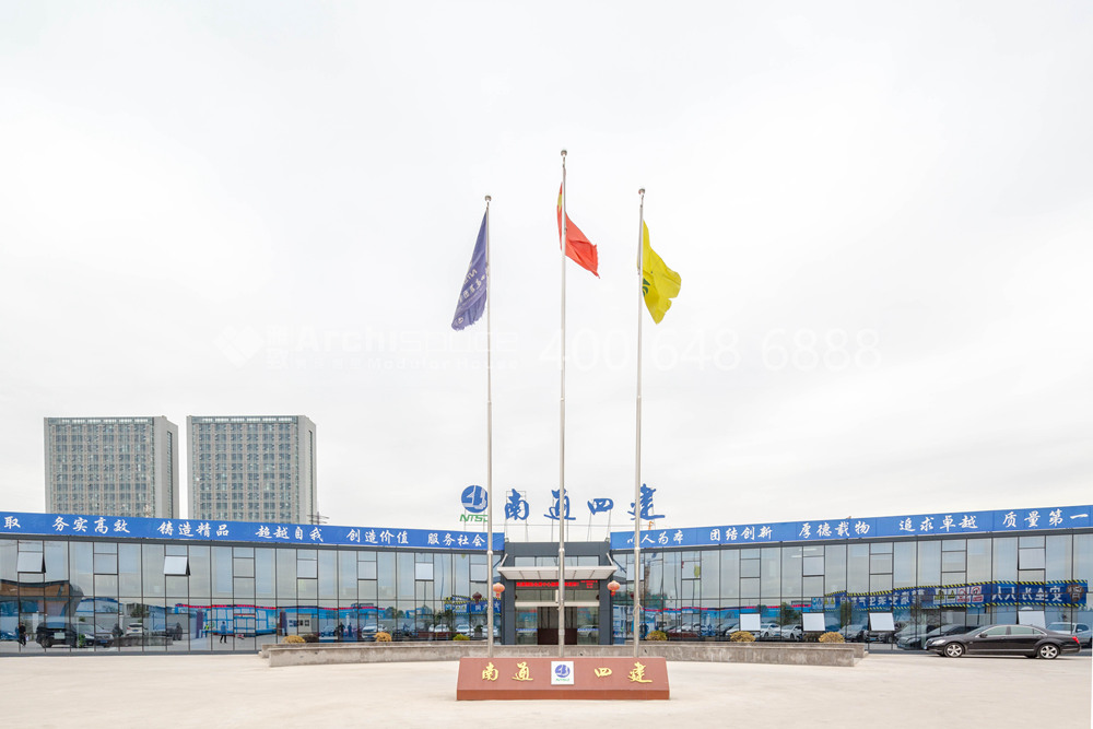 Nantong International Convention and Exhibition Center Construction Site