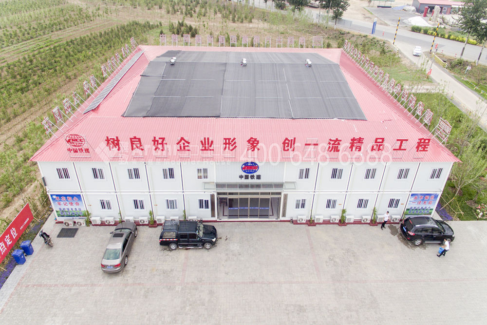 Xiong'an New Area Afforestation Office Project