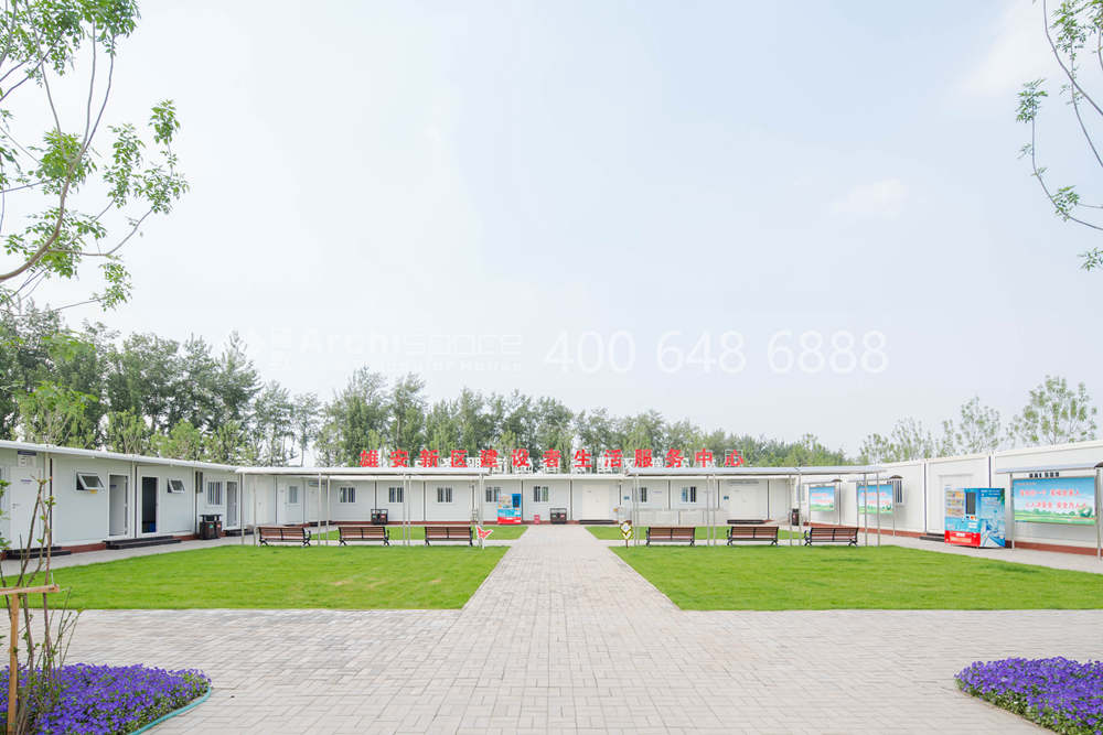 Builder Living & Service Centre of Xiong'an New Area